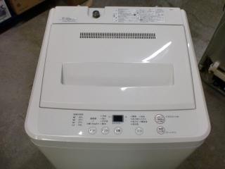 【完了】無印良品 全自動洗濯機 M-W42D - 福岡市